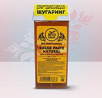 Сахарная паста RIO PROFI в картридже 150гр