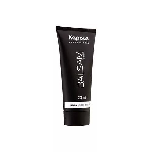 Kapous Бальзам для волос