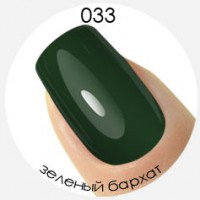 гель лак 7мл Arnelle зелёный бархат №033