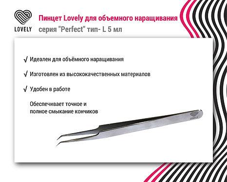 """Пинцет Lovely серия """"Perfect"""",7мм"""