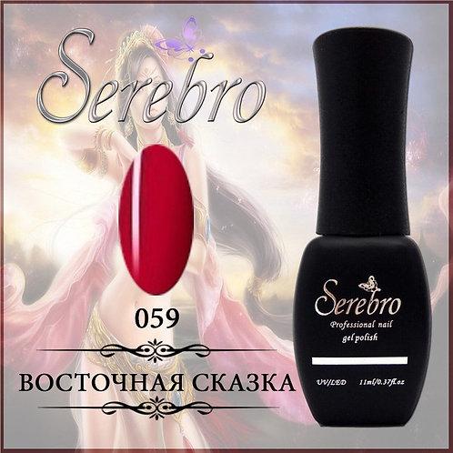 "Гель-лак ""Serebro"" №059, 11 мл"