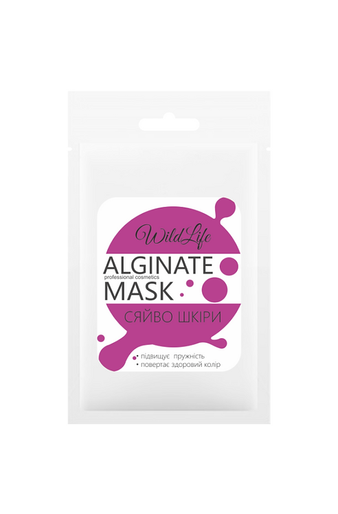 Альгинатная маска сияние кожи