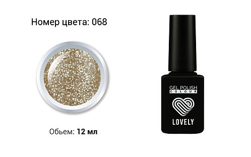 Гель лак Lovely,12мл № 68