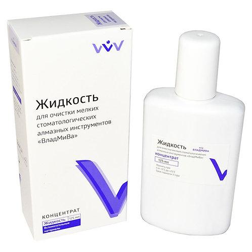 ВладМиВа жидкость для очистки алмазных инструментов (125 мл.)