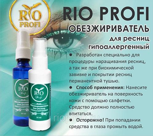 Rio Profi обезжириватель для ресниц 50 мл