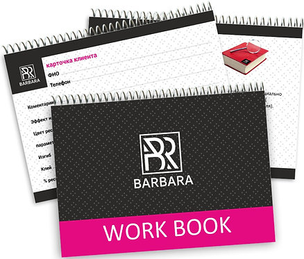 Work Book BARBARA (черный)