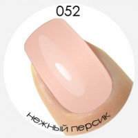 гель лак 7мл Arnelle нежный персик №052