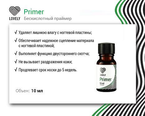 Primer Lovely, 10 ml