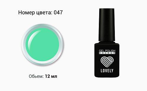 Гель лак Lovely,12мл № 47
