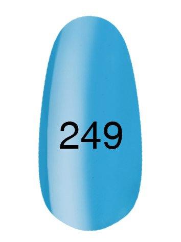 гель лак коди 7мл № 249