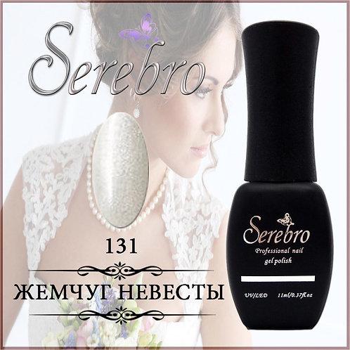 "Гель-лак ""Serebro"" №131, 11 мл"