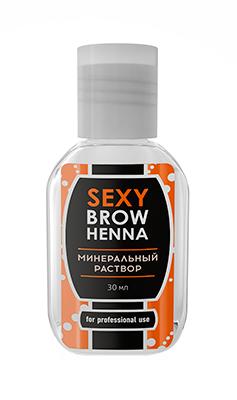 Раствор минеральный SEXY BROW HENNA, 30 МЛ