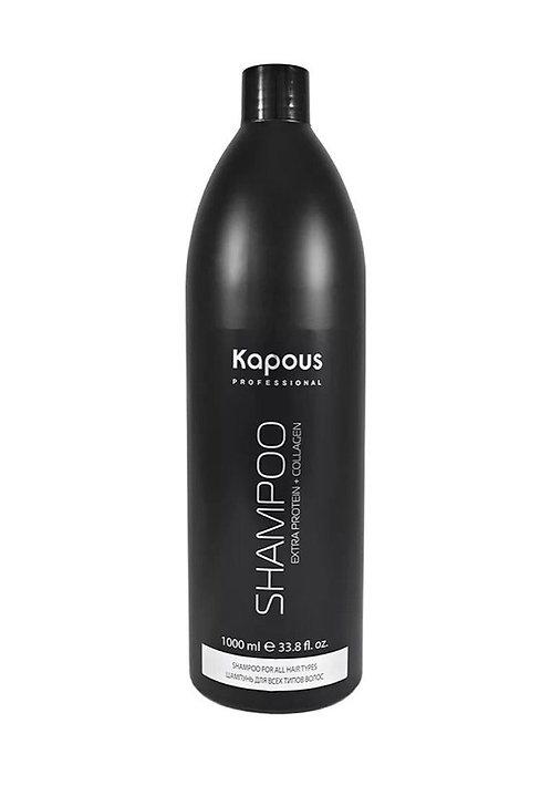 Kapous Шампунь для волос 1000л»»