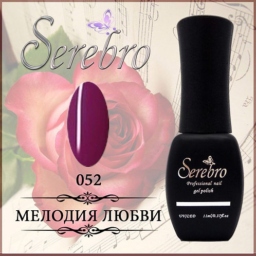 "Гель-лак ""Serebro"" №052, 11 мл"