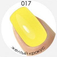 гель лак 7мл Arnelle жёлтый крокус № 017