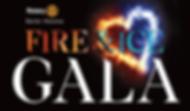 gala new logo.PNG