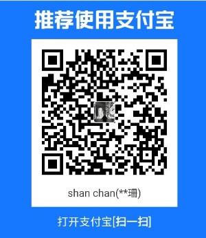 Alipay RMB90