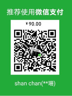 Wechat pay RMB90