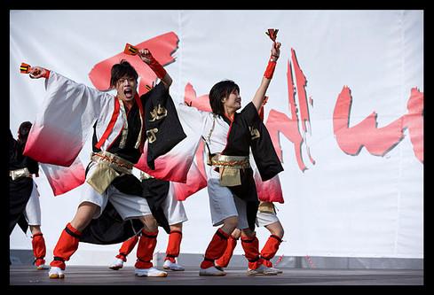 Japan Week '08.001.Parus.jpg