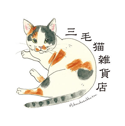 mikeneko_2.jpg