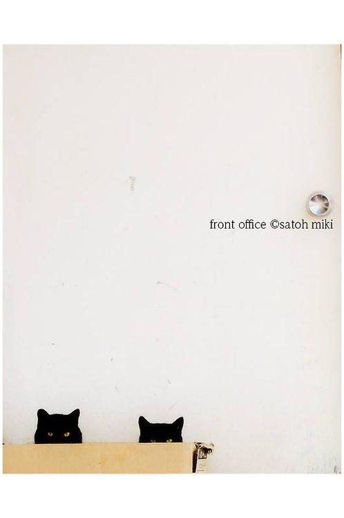 サトウミキ ポストカード「front office」