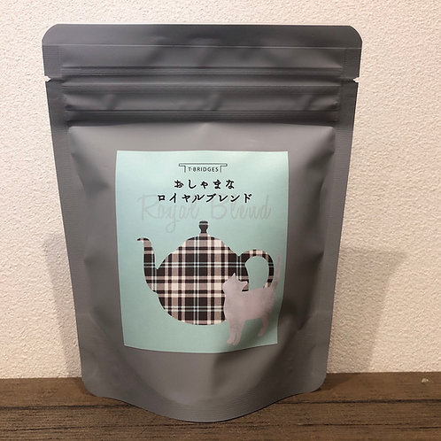 紅茶「おしゃまなロイヤルブレンド」