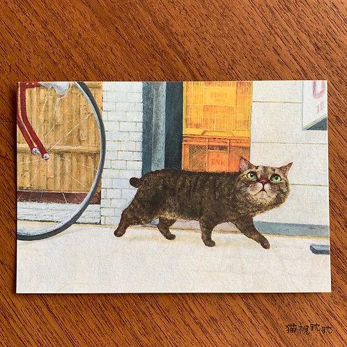 『なまえのないねこ』ポストカード「通りのねこ」