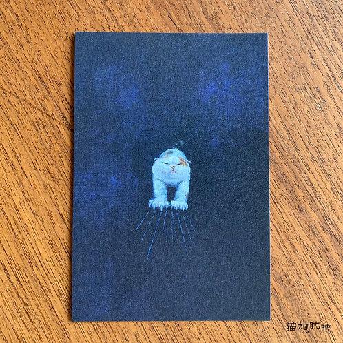 『ネコヅメのよる』ポストカード「表4」