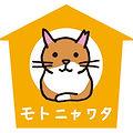 モトニャワタ_ロゴ.jpg