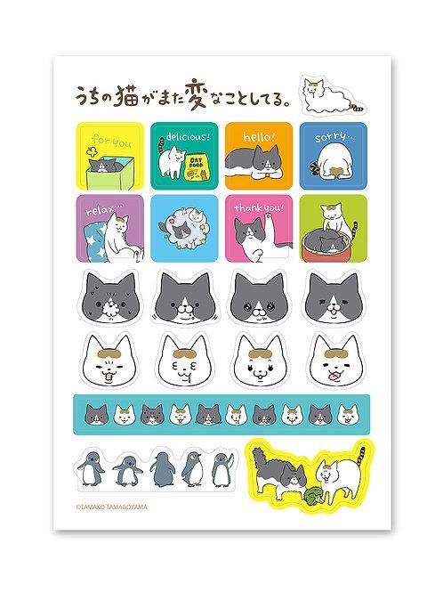 『うちの猫』シール・ポップ