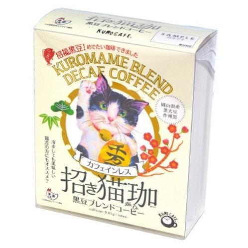 「招き猫珈」黒豆ブレンドコーヒー・ドリップバッグ5個入