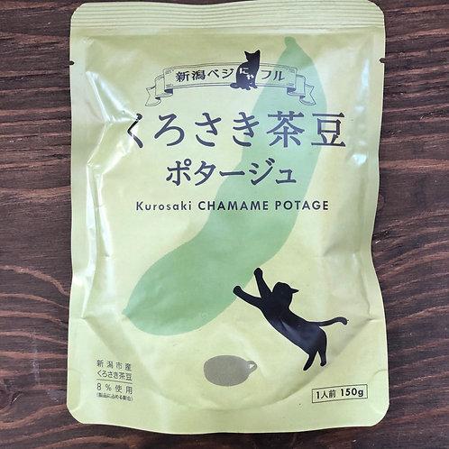 「新潟ベジにゃフル」くろさき茶豆ポタージュ