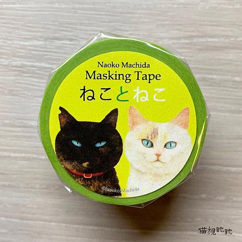 マスキングテープ「ねことねこ」