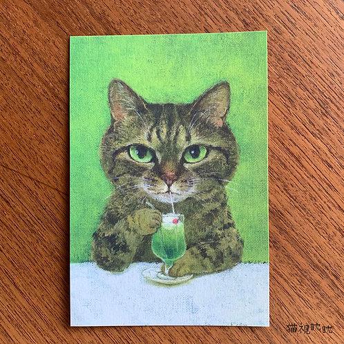 『なまえのないねこ』ポストカード「キジトラメロンソーダ」