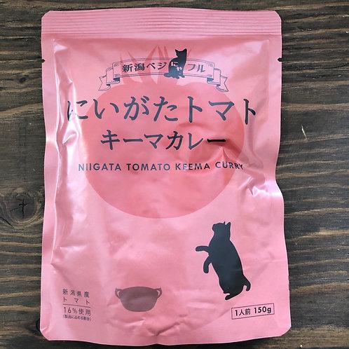 「新潟ベジにゃフル」にいがたトマトキーマカレー