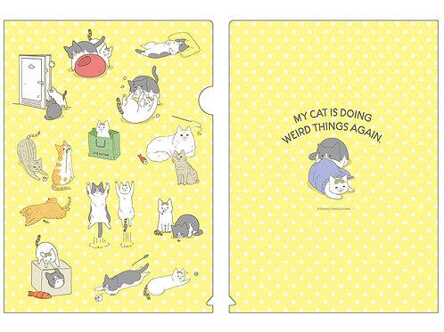 『うちの猫』クリアファイル・イエロー