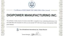 Certificate of 2015 D&B Top 1000 SMEs Elite Award