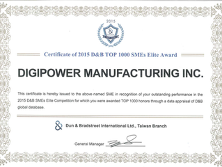 Certificate of 2015 D&B Top 1000 SMEs Elite Award