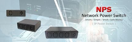 Network power switch