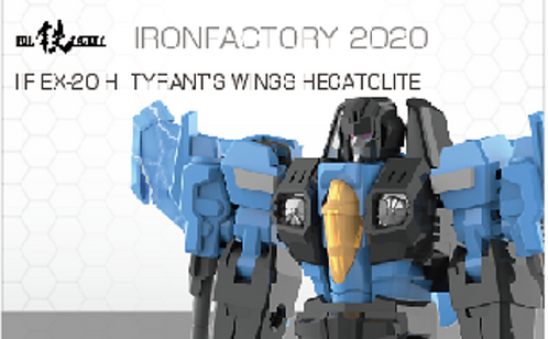 EX-20H Tyrant's Wing Hecatolite