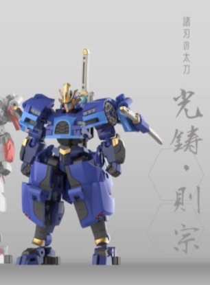 Iron Factory IF EX-52 光鑄則宗Twin-edged Blade Kochuu-Norimune