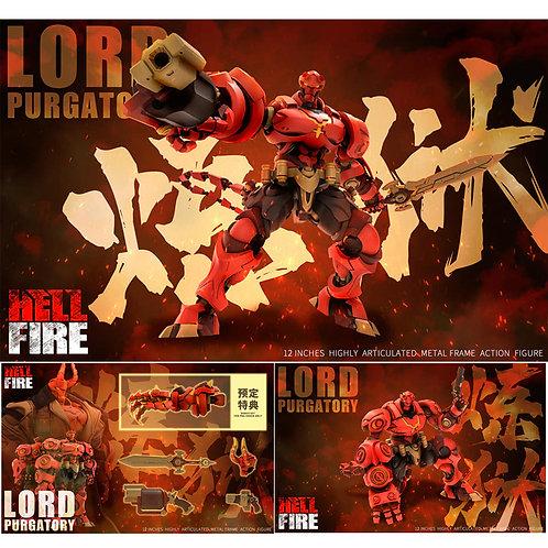 魔童 Hell fire 煉獄領主 地獄男爵