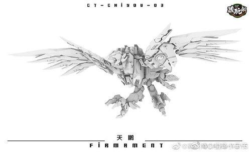 藏玩閣 CANG-TOYS 霹靂星 CT-03 Firmament 鷹