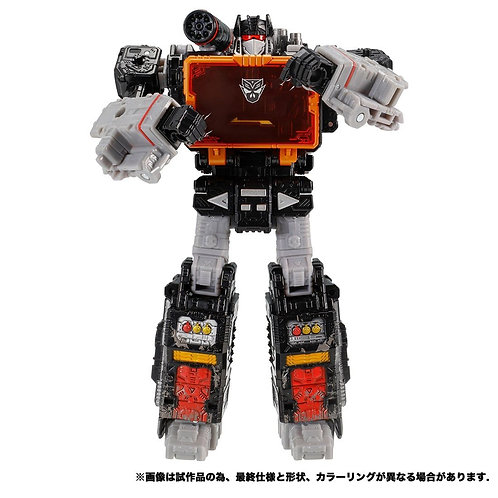 TakaraTomy Mall Exclusive WFC Siege EX Voyager - Soundblaster