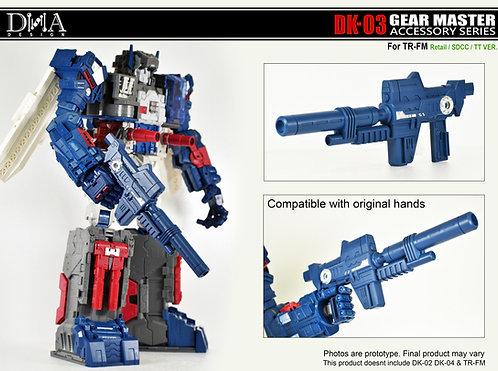 DNA DK-03 GEAR MASTER ACCESSORY 大槍 配件包