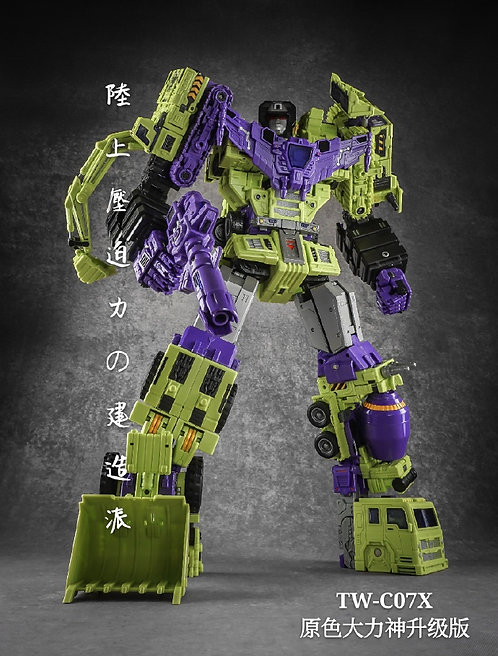 ToyworldTW-C07X G1 Devastator Box Set