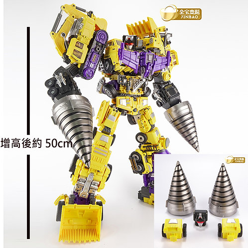 金寶 放大版 大力神 包括升級配件包 [黃色]