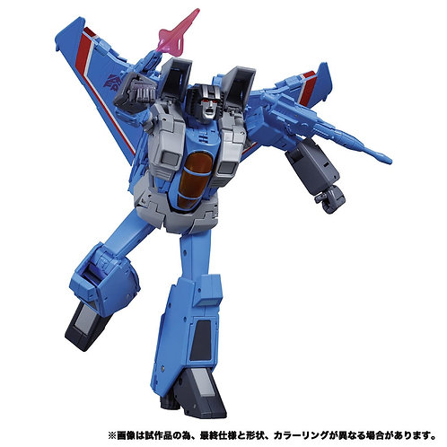 TakaraTomy Mall Exclusive Transformers Masterpiece MP-52+ Thundercracker