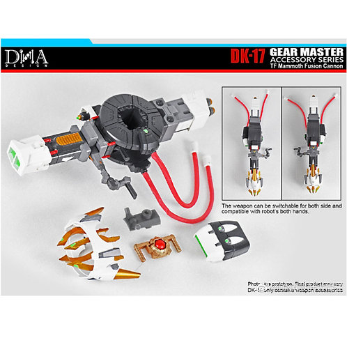 DNA DK-17 Mammoth Fusion Cannon 配件包