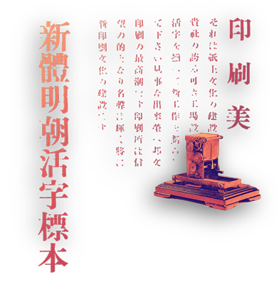 Morisawa_Element_01.png